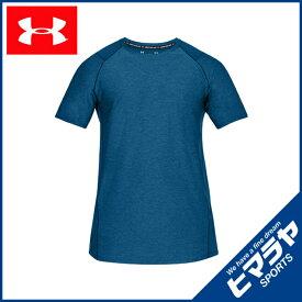 アンダーアーマー スポーツウェア 半袖 メンズ MK-1ショートスリーブ トレーニング Tシャツ 1306428 408 UNDER ARMOUR