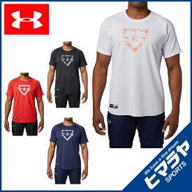 アンダーアーマー 野球ウェア 半袖Tシャツ メンズ ベースボールTシャツ BIG LOGO ベースボール MEN 1313586 UNDER ARMOUR