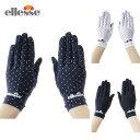 エレッセ ellesse テニス用手袋 レディース ストレッチUVグローブ 両手 アクセサリー Stretch UV Glove Accessory EAC…