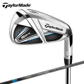 テーラーメイド TaylorMade ゴルフクラブ アイアンセット 5本組 メンズ SIM MAX アイアン TENSEI BLUE TM60 CARBON SIM MAX 5I TENSEI-BL-TM