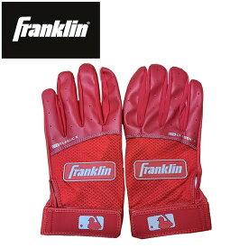 フランクリン FRANKLIN 野球 バッティンググローブ 両手用 DIGI TEK 20217F2