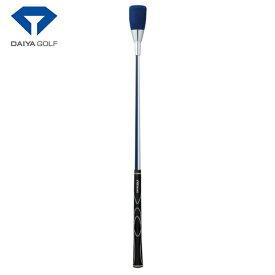 ダイヤ DAIYA ゴルフ トレーニング用品 ダイヤスイング525F TR-525F