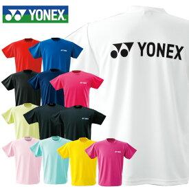 ヨネックス(YONEX) テニス シャツ(ユニセックス) ヒマラヤ限定Tシャツ RWHI1301