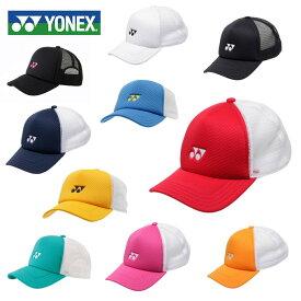 ヨネックス(YONEX) ユニセックス メッシュキャップ 40007 テニス 帽子 UVカット 吸汗速乾