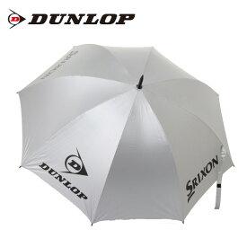 スリクソン(SRIXON) UVパラソル 晴雨兼用 TAC-808 UVケア用品 日傘 直径約110センチ