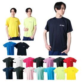 【500円OFF 期間限定クーポン発行中】ヨネックス(YONEX) ビッグロゴTシャツ RWHI1301 テニス・バドミントンウェア 練習着 メンズ レディース ジュニア シンプル ワンポイント 安い お手頃価格 まとめ買い