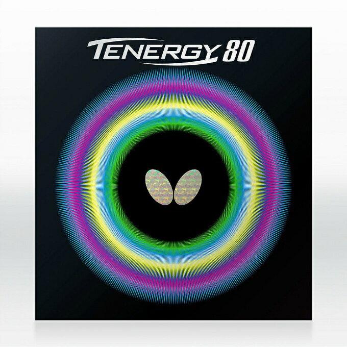 バタフライ(BUTTERFLY) テナジー80 ハイテンション裏ラバー (TENERGY 80) 05930 水谷隼使用モデル 卓球ラバー スプリングスポンジ