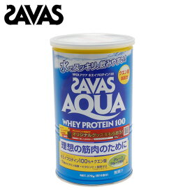 ザバス(SAVAS)アクアホエイプロテイン100 グレープフルーツ風味 378g 約18食分CA1325 ホエイプロテイン クエン酸配合