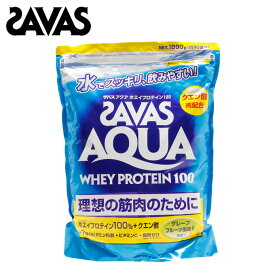 ザバス(SAVAS)アクアホエイプロテイン100 グレープフルーツ風味 1890g 約90食分CA1329 ホエイプロテイン クエン酸配合