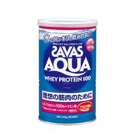 ザバス(SAVAS)アクアホエイプロテイン100 アセロラ風味 378g 約18食分CA1335 ホエイプロテイン クエン酸配合
