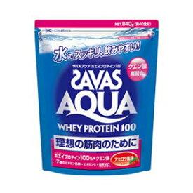 ザバス(SAVAS)アクアホエイプロテイン100 アセロラ風味 840g 約40食分 CA1337 ホエイプロテイン クエン酸配合