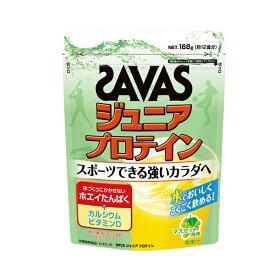 ザバス(SAVAS) ジュニアプロテイン マスカット風味 (168g/約12食分) CT1026 ホエイプロテイン