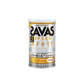 ザバス(SAVAS) タイプ2スピード バニラ味 (378g/約18食分) CZ7324 ホエイプロテイン ソイプロテイン