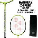 ヨネックス(YONEX) ナノレイZ-スピード (NANORAY Z-SPEED) NR-ZSP-500 ライムイエロー 2016年モデル バドミントンラケ…