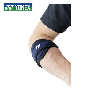 ヨネックス(YONEX) マッスルパワー 肘サポーター (MUSCLE POWER ELBOW SUPPORTER) MPS-70EL テニス バドミントン 肘用 サポーター
