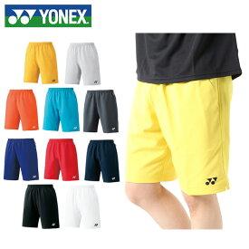 【マラソン限定価格】【期間限定8%OFFクーポン発行中】 ヨネックス(YONEX) ベリークール ハーフパンツ (VERY COOL) 15048 テニスウェア メンズ レディース UP3 ゲームパンツ