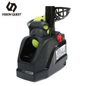 ビジョンクエスト(VISION QUEST) 【硬式・ソフトテニス兼用】トスマシーン (TENNIS TOSS MACHINE) VQ530403H01 テニス 練習器