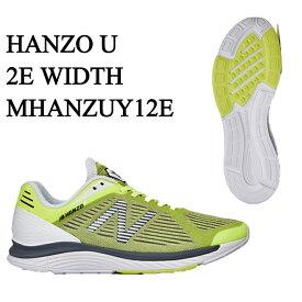 3f327a195fbd8 ニューバランス ランニングシューズ メンズ NB HANZO U M Y1 MHANZUY1 2E new balance rkt