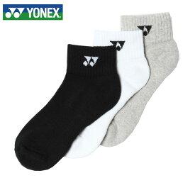 ヨネックス(YONEX) レディース スニーカーインソックス 限定 3P 3足組 29142Y テニス バドミントン 靴下 抗菌防臭 足底パイル