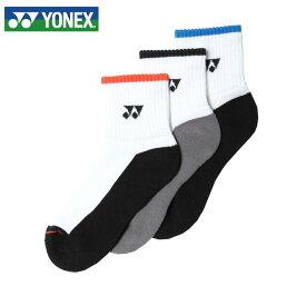 ヨネックス(YONEX) レディース アンクルソックス 限定 3P 3足組 29143Y テニス バドミントン 靴下 抗菌防臭 足底パイル