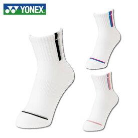 ヨネックス(YONEX) レディース アンクルソックス 29137 テニス バドミントン 靴下 抗菌防臭 足底パイル