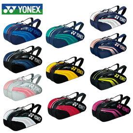 ヨネックス(YONEX) (ラケット6本収納可能) TEAM series ラケットバッグ6 リュック付 BAG1932R ラケットバッグ リュック テニスバッグ