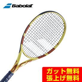 バボラ(Babolat) ピュアアエロ フレンチオープン (PURE AERO FRENCH OPEN) BF101392 2019年モデル ナダル使用モデル 硬式テニスラケット