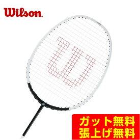 ウィルソン(Wilson) フィアースCX7000J エクスゾーン (FIERCE CX7000J EX ZONE) WR010011 2019年モデル バドミントンラケット