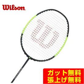 ウィルソン(Wilson) ブレイズSプラス (BLAZE S PLUS) WR010211 2019年モデル バドミントンラケット