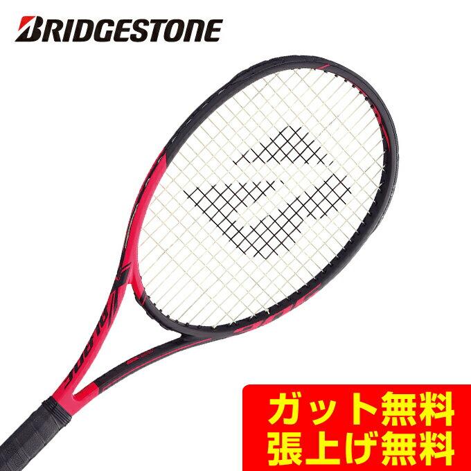 ブリヂストン(BRIDGESTONE) エックスブレードBX 305 (X-BLADE BX 305) BRABX1 2019年モデル 硬式テニスラケット