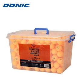 ドニック(DONIC) (THE WORLD CONNECT) ワールドトレーニングラージボール400球 DV006A 卓球ボール 練習球 44mm