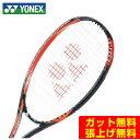 ヨネックス(YONEX) 後衛向け ジオブレイク70S (GEO BREAK 70S) GEO70S-816 クラッシュレッド 2019年モデル ソフトテニスラケット