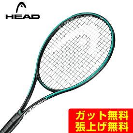 【期間限定クーポン発行中】【合計税込み5,000円以上で5%OFF】 ヘッド(HEAD) グラフィン360+ グラビティミッドプラス (GRAVITY MP) 234229 2019年モデル 硬式テニスラケット