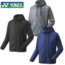 ヨネックス (YONEX) ユニセックス ウォームアップパーカー ウィンドブレーカー ジャケット テニスウェア 50076 ネイビー ブラック グレー 数量限定