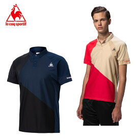 ルコック(Lecoq) テニス ゲームポロシャツ QTMPJA40 アーシーレッド(ARD) ネイビー(NVY) 半袖 テニスウェア メンズ 全豪オープン 2020年モデル 綿貫選手着用モデル