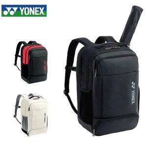 ヨネックス テニス バドミントン ラケットバッグ 2本用 メンズ レディース BAG2018S YONEX rkt