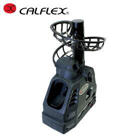 カルフレックス CALFLEX テニス 練習器具 トスマシン ソフト・硬式テニス兼用マシン CT-014 rkt