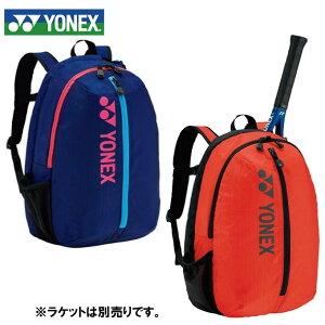 ヨネックス テニス バドミントン ラケットバッグ ジュニアバックパック ラケット1本用 BAG2189 YONEX rkt
