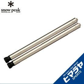 スノーピーク テーブル用品 IGT アイアングリルテーブル 400脚セット CK-112 snow peak