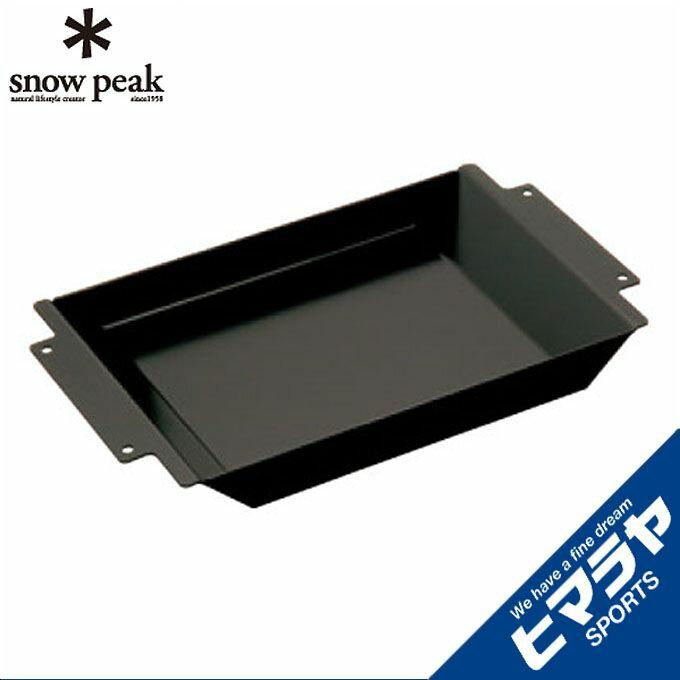 スノーピーク snow peak 鉄板 単品 グリルプレートハーフ 深型 S-029HD