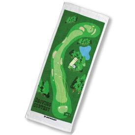 【6/5はエントリー+楽天カード利用で5倍】ダンロップ DUNLOP ゴルフ用品 コンペギフト ドラコンタオル GGF10252
