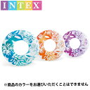 【8/20 20:00〜 4時間限定エントリーでポイント10倍】インテックス ( INTEX ) 浮き輪 クリアカラーチューブ 59251