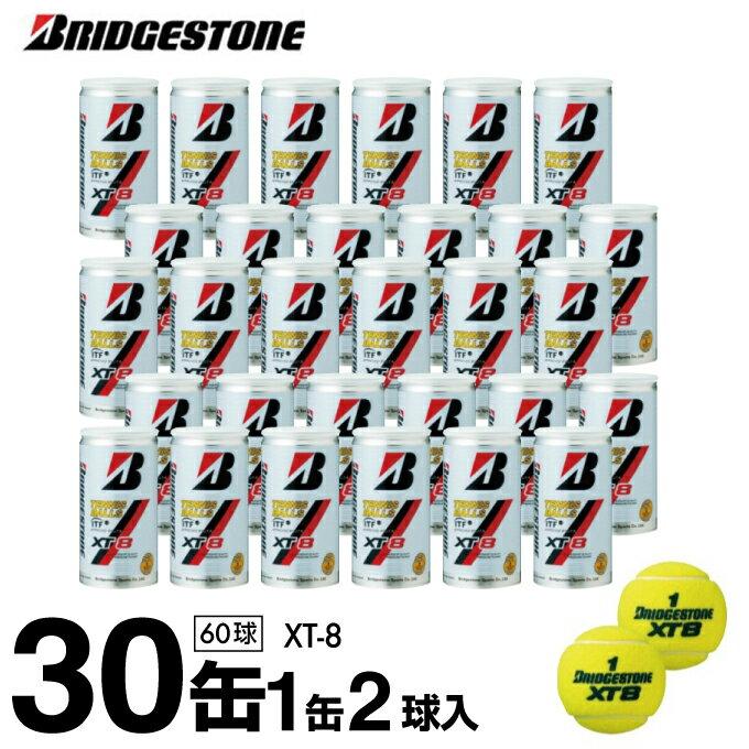 ブリヂストン BRIDGESTONE硬式テニスボールXT8 XT-8 1箱 2個×30缶セットBBA2XT
