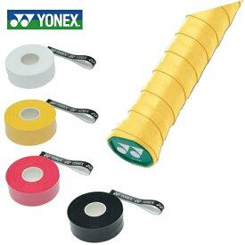 【エントリーで5倍 8/10〜8/11まで】 ヨネックス テニス バドミントン グリップテープ ウェットタイプ 5本入り ウエットスーパーグリップ AC102-5 YONEX