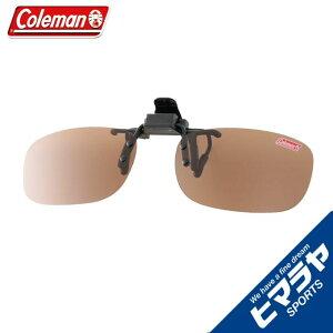 コールマン 偏光サングラス メンズ レディース クリップオン CL01-2 coleman