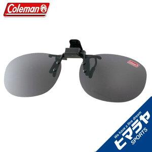 コールマン 偏光サングラス メンズ レディース クリップオン CL02-1 coleman