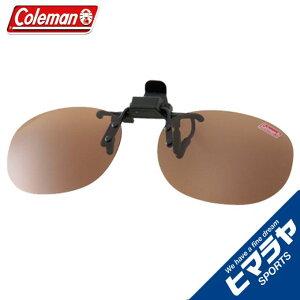 コールマン 偏光サングラス メンズ レディース クリップオン CL02-2 coleman