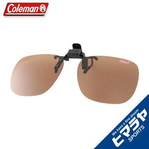 コールマン 偏光サングラス メンズ レディース クリップオン CL03-2 coleman