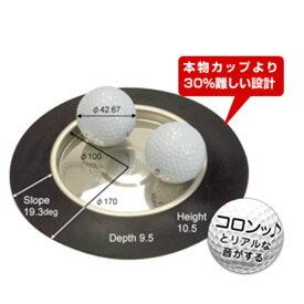 ゴルフ トレーニング用品 ウマクナルカップ UMAKU