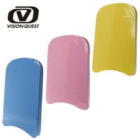 スイムアクセサリ 水泳 スイミング 海水浴 プール ビート板 ビジョンクエスト VISION QUEST